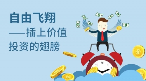 生财有术,100+赚钱高手提供的 2021 年赚钱建议副业项目