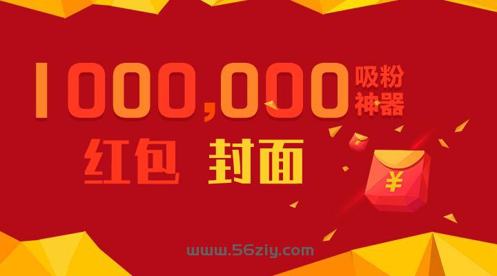 微信红包封面引流:利用春节期间每天添加微信好友10000+是怎么样操作的副业项目
