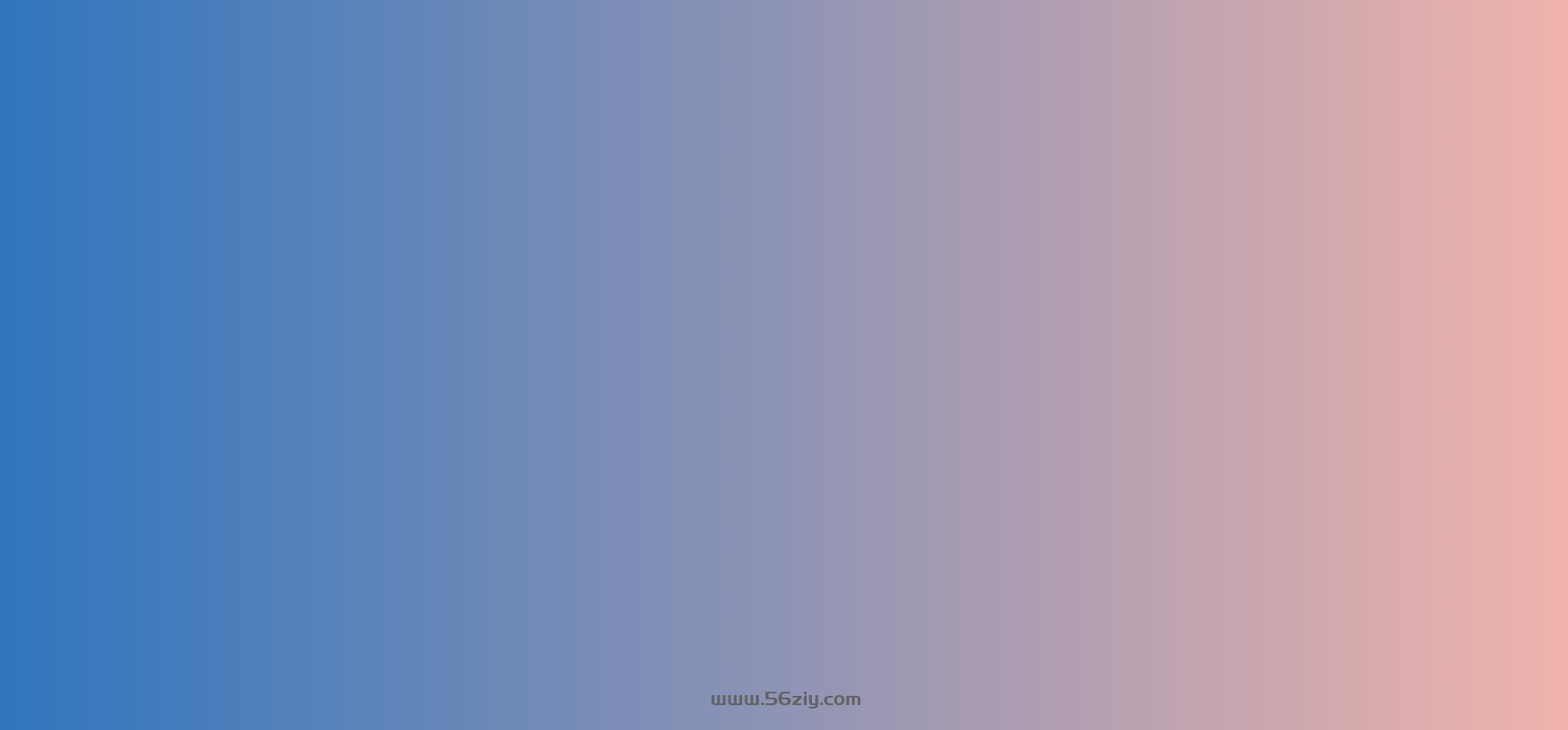 很漂亮网页背景渐变色代码副业项目