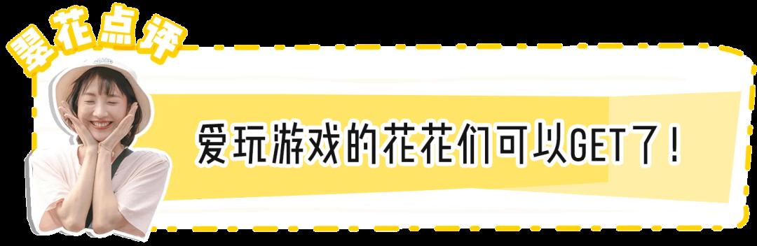 网赚_20个超适合女生的兼职副业!插图(17)