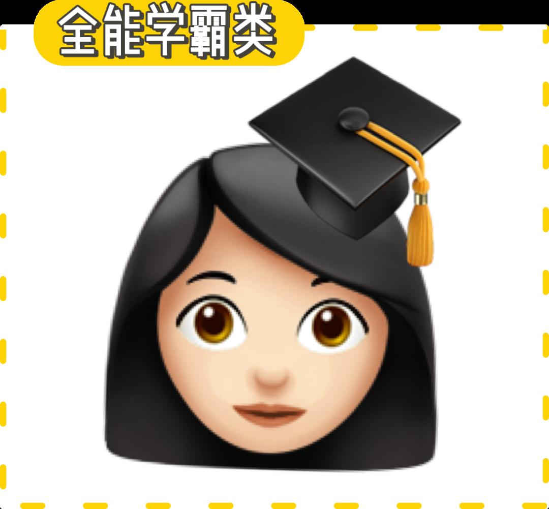 网赚_20个超适合女生的兼职副业!插图(56)