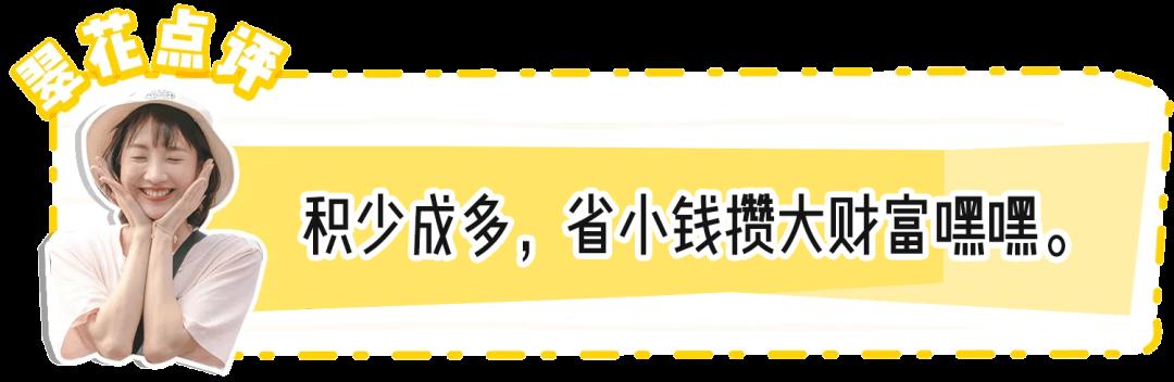 网赚_20个超适合女生的兼职副业!插图(13)