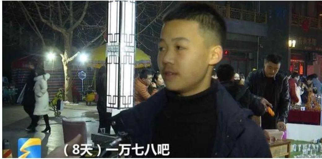 副业项目_年轻人搞副业到底有多野:月薪3000,北京3套房插图(2)