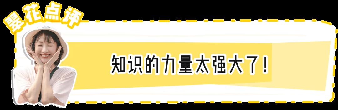 网赚_20个超适合女生的兼职副业!插图(36)