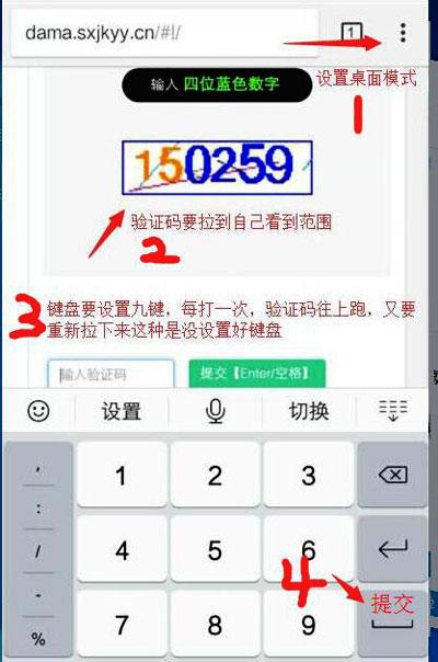网赚_手机打码赚钱,秒到账副业项目1
