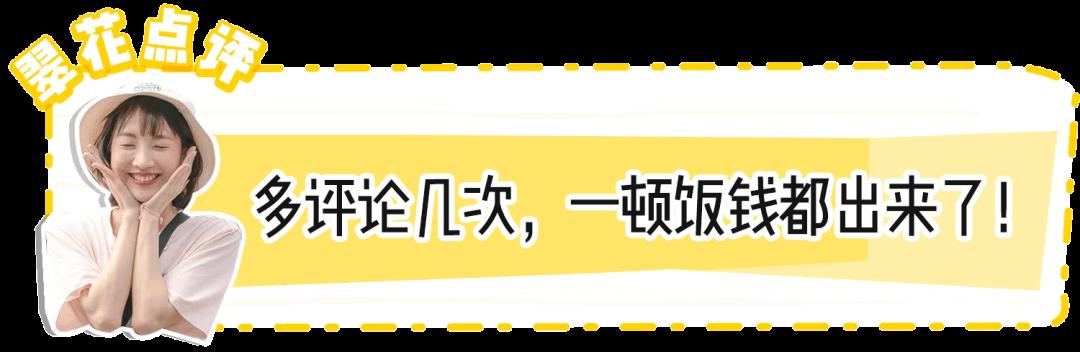 网赚_20个超适合女生的兼职副业!插图(69)