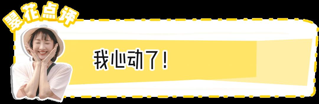 网赚_20个超适合女生的兼职副业!插图(66)