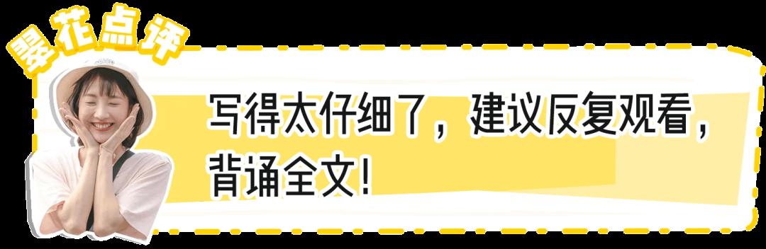 网赚_20个超适合女生的兼职副业!插图(57)