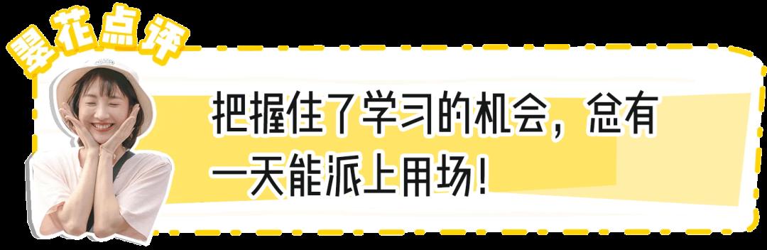 网赚_20个超适合女生的兼职副业!插图(49)