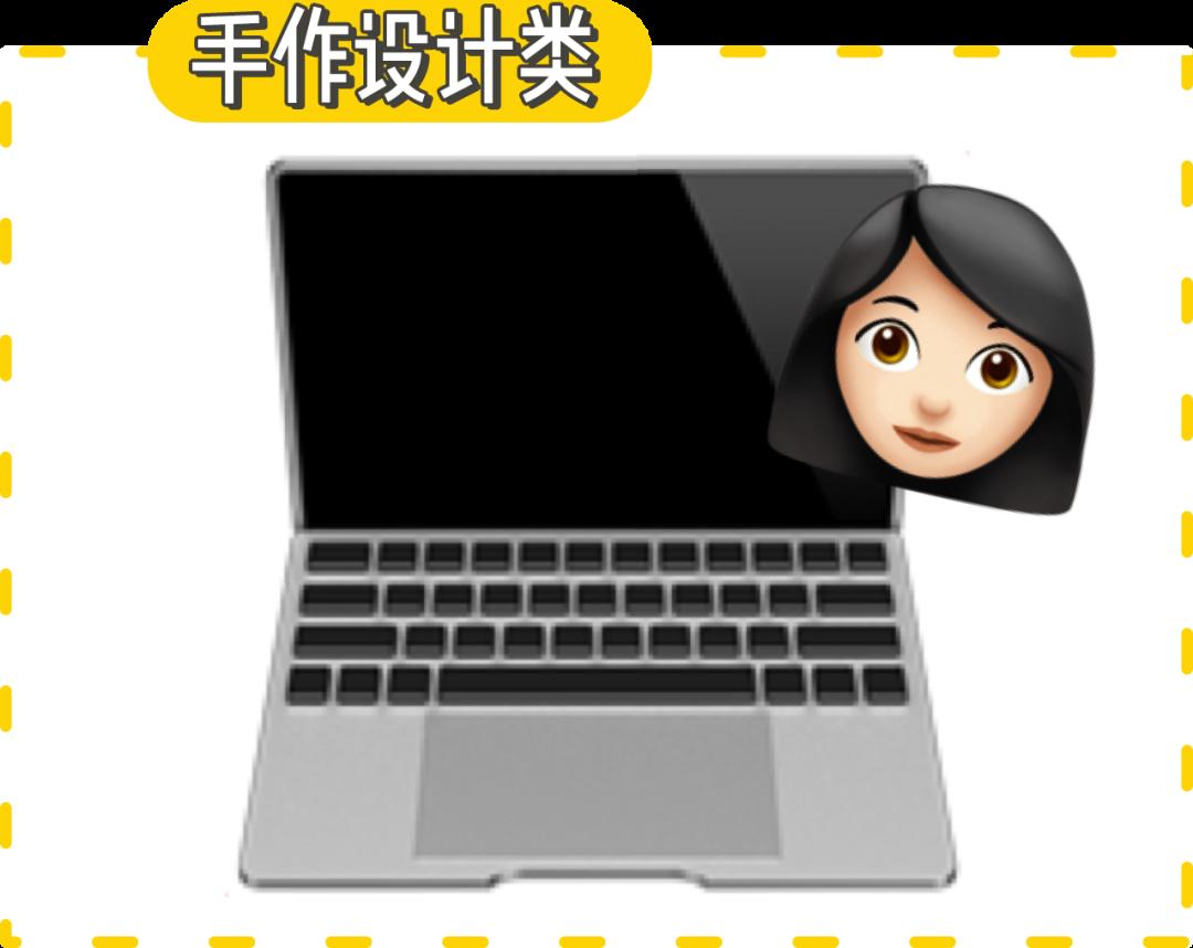 网赚_20个超适合女生的兼职副业!插图(45)