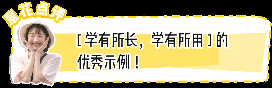 网赚_20个超适合女生的兼职副业!插图(38)