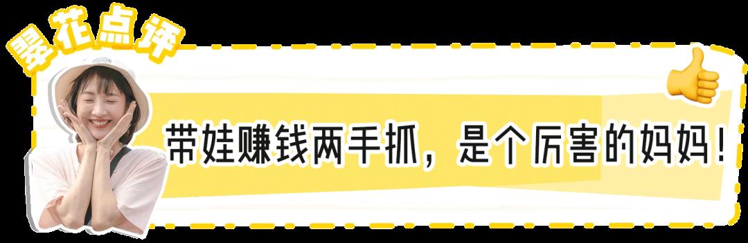 网赚_20个超适合女生的兼职副业!插图(25)