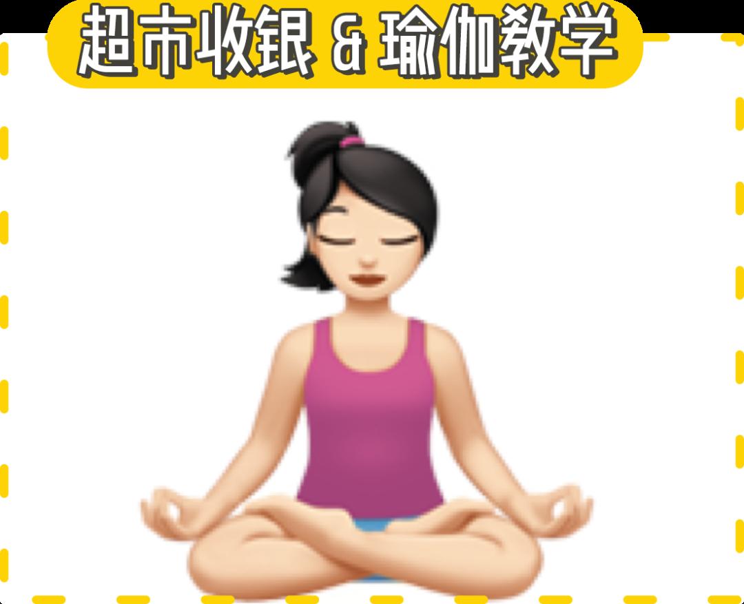 网赚_20个超适合女生的兼职副业!插图(24)