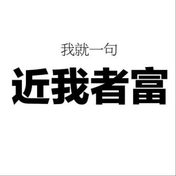 %title副业项目%num