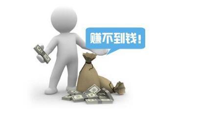 副业项目_怎样网上赚钱?普通人网赚该若何行使抖音赚钱插图