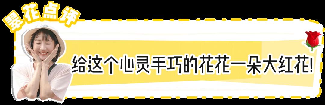 网赚_20个超适合女生的兼职副业!插图(47)
