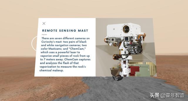 从火星到海底!全球12个超赞的虚拟实地考察资源,让眼界永不受限副业项目8