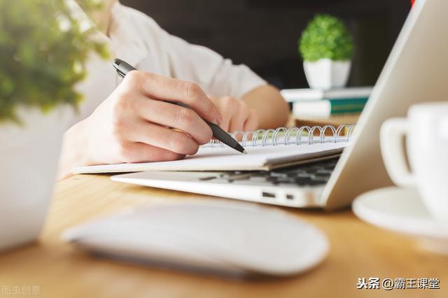 工资勉强只够每个月生活费,没办法存钱?做这3种副业提升收入副业项目