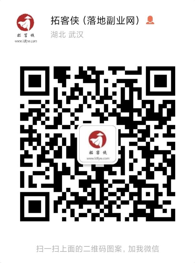 安逸花APP推广,日结CPA副业项目8