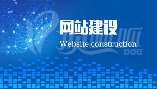 网站建站网站副业项目