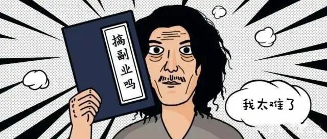 %title副业赚钱项目%num
