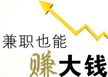未来3年,投资什么最赚钱?副业项目3