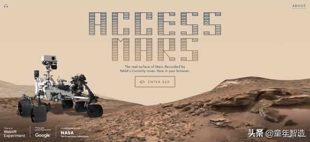 从火星到海底!全球12个超赞的虚拟实地考察资源,让眼界永不受限副业项目7