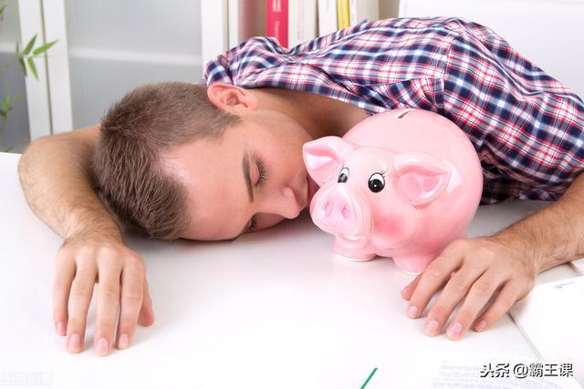 不想拿死工资就从这3类选副业,不占用太多时间,还会越来越有钱副业项目2
