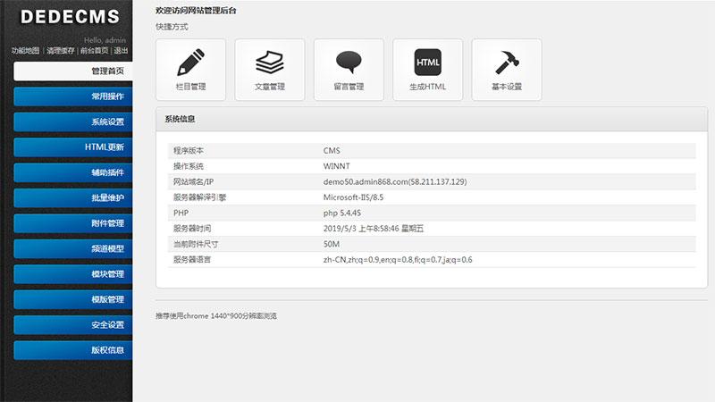 (带手机版数据同步)家居卫浴设计类网站织梦模板 淋浴卫浴网站源码下载副业项目3