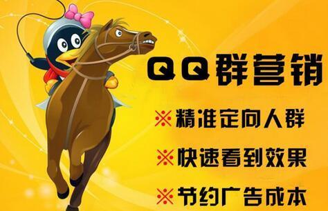 黑客qq群副业项目1