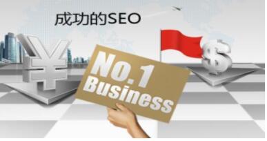 seo关键词优化与域名的选择副业项目
