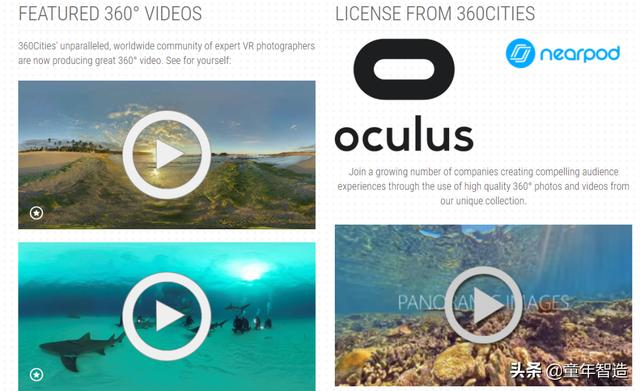 从火星到海底!全球12个超赞的虚拟实地考察资源,让眼界永不受限副业项目34