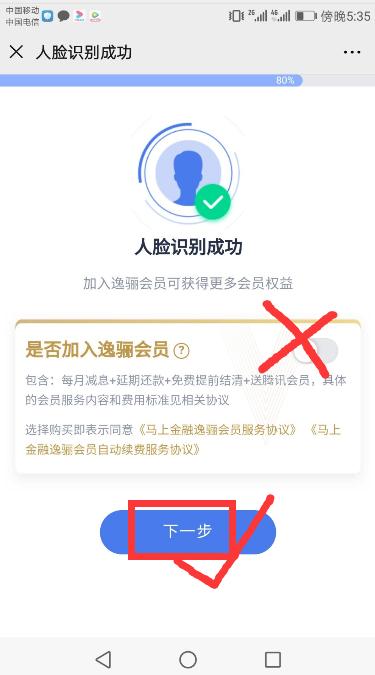 安逸花APP推广,日结CPA副业项目4