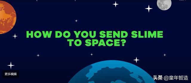 从火星到海底!全球12个超赞的虚拟实地考察资源,让眼界永不受限副业项目3