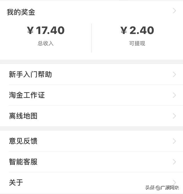 广漂阿朱:推荐十二个没事可以做的副业,想多点收入的拿走不谢副业项目1