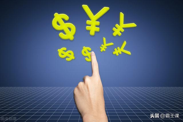 不想拿死工资就从这3类选副业,不占用太多时间,还会越来越有钱副业项目1